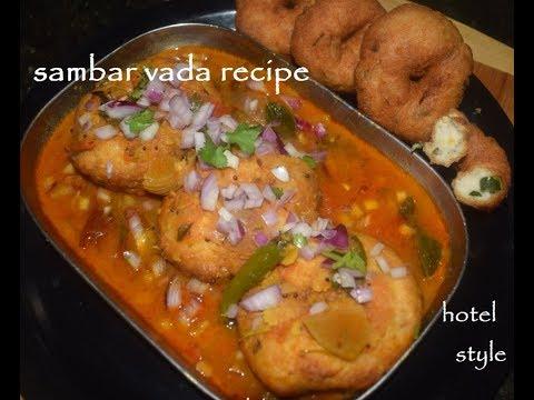 ಸಾಂಬಾರ್ ವಡಾ / Hotel Style Sambar Vada Recipe / Uddina Vada / South Indian Breakfast Recipe