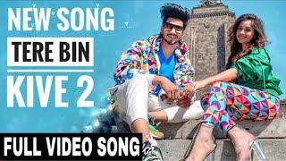 TERE BIN KIVE   MR FAISU   JANNAT ZUBAIR   OFFICIAL MUSIC VIDEO (Zee Music)