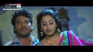 air net officy bhojpuri video 2017