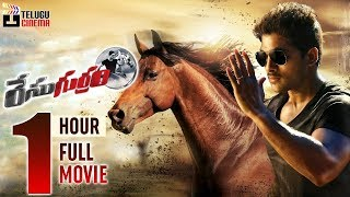 Race Gurram Full Movie in 1 Hour | Allu Arjun | Shruti Haasan | Surender Reddy | Telugu Cinema