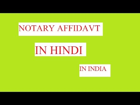 How to make Notary Affidavit in India in Hindi
