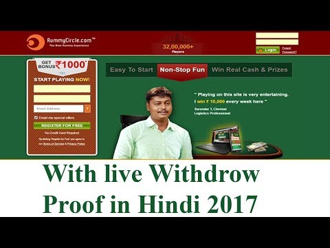 RUMMYCIRCLE TUTORIAL PART 1 -- How to earn money online rummy circle in hindi with withdrow proof