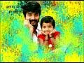 Vayadi Petha Pulla Status Song, Aaradhana Sivakarthikeyan Daughter  Song