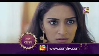 Kuch Rang Pyar Ke Aise Bhi - कुछ रंग प्यार के ऐसे भी - Episode 278 - Coming Up Next