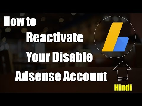 How to Reactivate Disable Adsense Account? Hindi