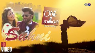 Suhni  |Song | Only On KTN ENTERTAINMENT
