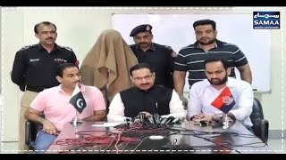 Do Darya Firing Case | SAMAA TV | 05 December 2017
