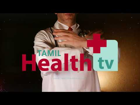 Channel ID - Tamil Health Tv