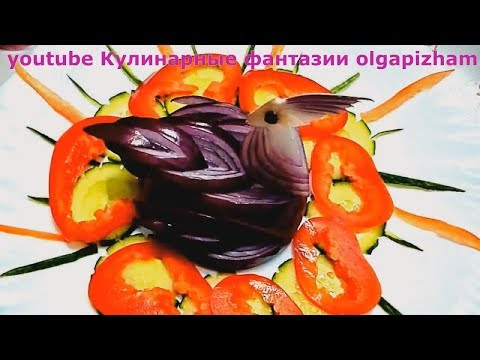 Gorgeous Of Onion Swan Cucumber & Pepper Cutting Garnish | Vegetables Carving Designs
