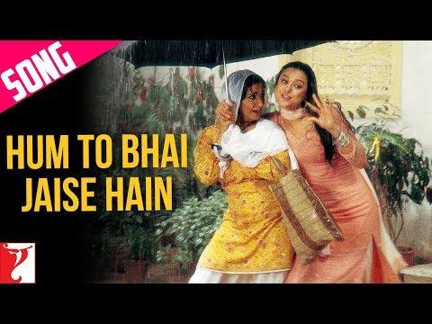 Xxx Mp4 Hum To Bhai Jaise Hain Song Veer Zaara Preity Zinta Kirron Divya Lata Mangeshkar 3gp Sex