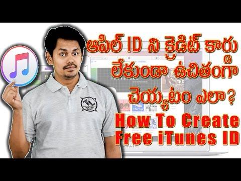 How To Create Free iTunes ID || Tech-Logic || తెలుగులో Telugu