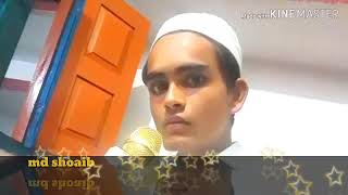 Md Shoaib Nawada Naat Hamm