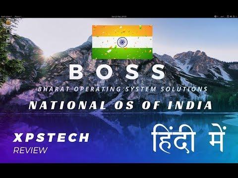 {हिंदी में } REVIEW : BOSS LINUX 6.2 : भारत का राष्ट्रीय ऑपरेटिंग सिस्टम !!