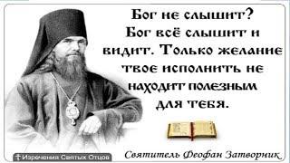 Молитва ко святым угодникам - Светлана Потера