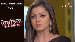 Silsila Badalte Rishton Ka - 16th October 2018 - सिलसिला बदलते रिश्तों का  - Full Episode