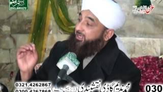 Uras Hazrat Sultan Bahu Siddiqui - Janazgah Lahore - 13.12.2013 Part 4