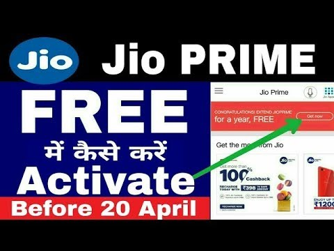 Jio Prime Free Till 2019 How To Activate | Live Demo To Activate Jio Prime (HINDI/URDU)
