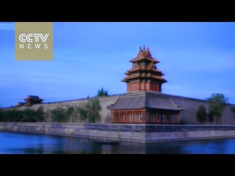 Major work begins on Forbidden City's ancient walls