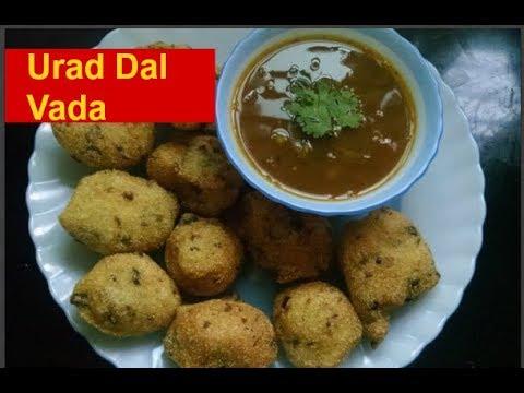 Vada Recipe/Biri bara/Urad Dal vada/soft and crispy vada