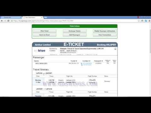 HOW TO FIND A ISSUE TICKET NUMBER OR PNR OR BOOKING ON AIR BLUE IN URDU  PART 4