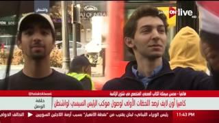 #x202b;حلقة الوصل - محسن سميكة: الرئيس السيسي سيجري حوار هام جدا مع قناة فوكس نيوز خلال زيارته أمريكا#x202c;lrm;