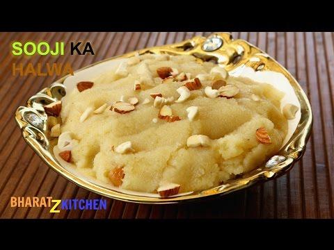 Suji Ka Halwa   Perfect Desi Ghee sooji Halwa Navratra Special Recipe   Halwa Video   bharatzkitchen