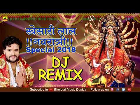 khesari lal 2019 bhakti song dj download