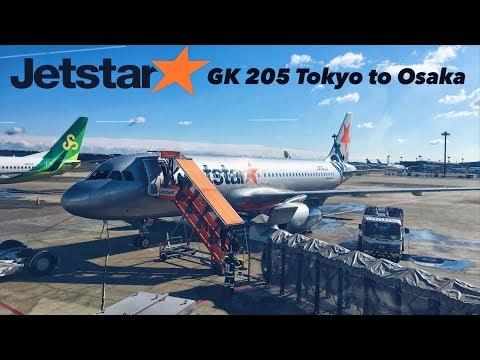 Jetstar Japan VLOG   Mt Fuji View + Plane Spotting at KIX   Tokyo to Osaka GK 205