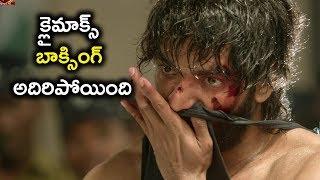 క్లైమాక్స్ బాక్సింగ్ అదిరిపోయింది - Latest Telugu Movie Scenes - Jai, Andrea Jeremiah