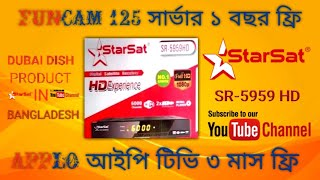 starsat Videos - 9tube tv