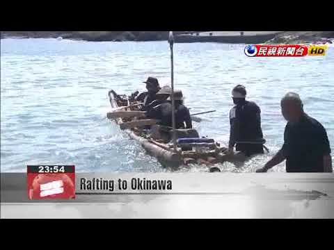 Rafting to Okinawa