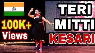 Teri Mitti - Kesari    Female Version    15 August Dance Song    Patriotic Song    Independence song