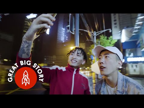 Higher Brothers Take On the World