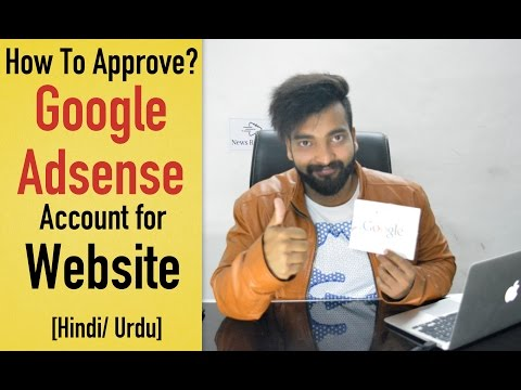 How to Approve Google Adsense Account for Website in 7 Days [Hindi]