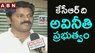 Disqualify Trs Mlas With Posts, Says Congress Leader Revanth Reddy | Petition In Delhi Hc | Abn