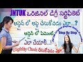 How To Apply JNTUK Original Degree (OD) Online|Full Detail Step By Step Procedure|Online Fee Payment