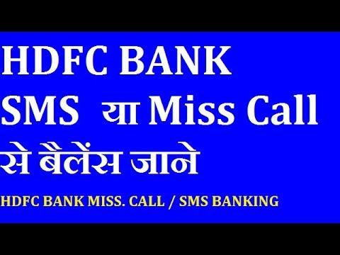 How to know account balance hindi