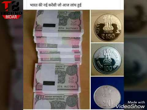 Indian RBI new currency launch coins and notes | 20 50 100 125 500 1000 5000||