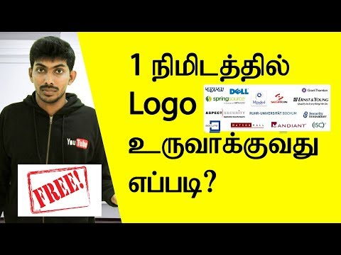 How to Make Logo in 1 minutes for free | TTG