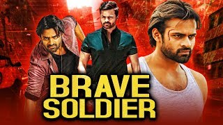 Brave Soldier (2019) New Released Hindi Dubbed Movie | Sai Dharam Tej, Mehreen Pirzada