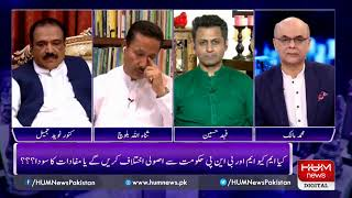 Live:Program Breaking Point with Malick  09 June 2019 | HUM News