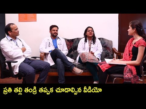 Every Parents Must Watch This Video || For Better Care Of Your Child || Docotrs Tv