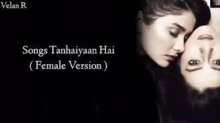 Tanhaiyaan Hai Lyrics | Maaya 2 | Leena Jumani \u0026 Priyal Gor
