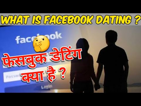 What Is Facebook Dating | New Feature Everything About Facebook DATING