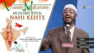 Muslims Vande Mataram kyun nahi kehte ┇ Zakir Naik best answer ┇ IslamSearch.org