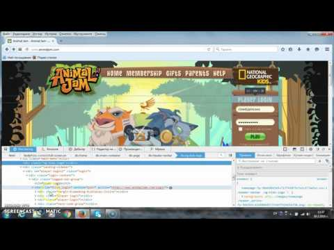 How to get free items on Animal Jam
