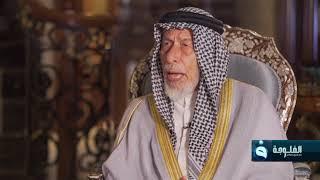 #x202b;رسالة الشيخ أحمد الكبيسي إلى حكام العراق#x202c;lrm;