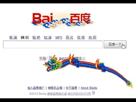 How to remove baidu com search