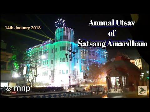 Xxx Mp4 Annual Utsav Of Satsang Amardham 3gp Sex