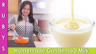 Homemade Condensed Milk Recipe Without Milk Powder in Urdu Hindi  - RKK
